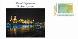 Spain 2013 - China´s Largest Cities - Fuzhou Special Cover - Geographie