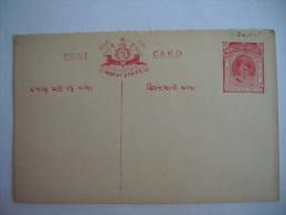 India Inde Morvi State Post Card Entier Postal Stationery PWS 3 Pies Unused - Morvi