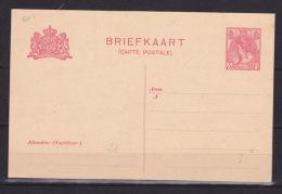 PAYS BAS ENTIER POSTAL CARTE POSTALE NEUF TRES BEAU - Postal Stationery