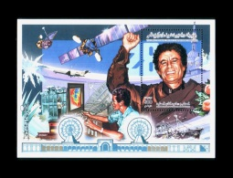 LIBYA 1997 28TH ANNIVERSARY OF REVOLUTION SS MNH COMPUTER EDUCATION SATELLITE SHIP BIRD DOVE MOSQUE PLANE SPACE TRACTOR - Libië