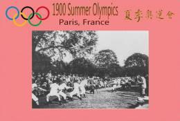 (NZ19-011 )   1900 Paris  , Olympic Games , Postal Stationery-Postsache F