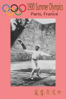 (NZ19-019 )    1900 Paris  , Olympic Games , Postal Stationery-Postsache F