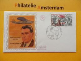 France 1973, FDC GUILLAUMET / AVIONS AIRPLANES VLIEGTUIGEN: Mi 1823, Y&T PA 48, (II) - FDC