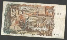 [NC] BANQUE CENTRALE D' ALGERIE - 100 DINARS (1970) - Argelia