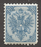 Bosnia And Herzegovina ANK# 6II (Perf.10,5) * - Bosnien-Herzegowina