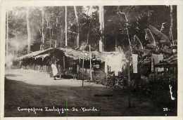 Cameroun - Ref 280- Compagnie Zoologique De Yaoundé - Zoo -carte Bon Etat - - Cameroun