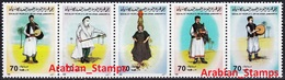 LIBYA 1986 FOLKLORE COSTUMES MUSIC DANCES DANCERS MNH ** TRADITIONAL MUSIC WOMEN MEN - Libië