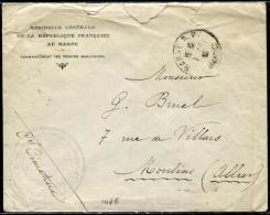 """MAROC - LETTRE EN FRANCHISE MILITAIRE, """" LE MARECHAL DE FRANCE COMt EN CHEF"""", DE RABAT LE 7/1/1922 - B - Lettres & Documents"""