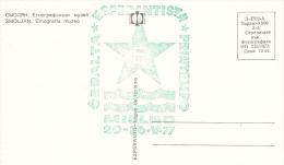 Smoljan. Etnografia Muzeo   Esperanto Lingvo De Turismo    A-2878 - Esperanto