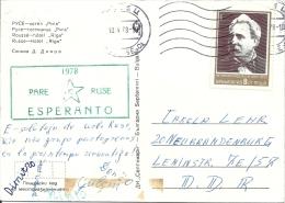 Russe-Hotel  Bulgaria. Esperanto Cachet On Back Side Of Card.    A-2890 - Esperanto