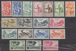 Togo N°  236 / 253 Neufs Avec Charnière * - Togo (1914-1960)