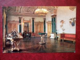 The Malachite Room , 1838-39  - Russian Malachite - The Hermitage , Leningrad - 1980 - Russia USSR - Unused - Museos