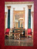 The Malachite Room 1 , 1838-39  - Russian Malachite - The Hermitage , Leningrad - 1980 - Russia USSR - Unused - Museos