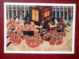 Theater Scene By Kunisada - Japan XIX C - The Art Of Asia - State Museum Of Oriental Art - 1978 - Russia USSR - Unused - Musei