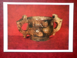 Kuei Ritual Food Vessel . I Millennium BC - The Art Of Asia - State Museum Of Oriental Art - 1978 - Russia USSR - Unused - Musei