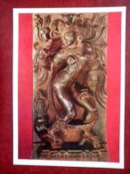 Shiva . India , XVII-XVIII C - The Art Of Asia - State Museum Of Oriental Art - 1978 - Russia USSR - Unused - Musei