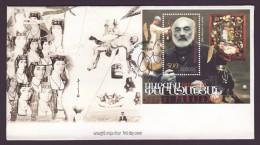 Armenia 1999, The 75th Anniv. Of The Birth Of Sergei Parajanov (1924 - 1990), Film Director - FDC - Cinema