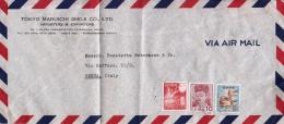 STORIA POSTALE BUSTA POSTALE TOKYO MARUICHI SHOJI CO.,LTD. - Posta