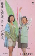 Télécarte Japon - CROIX ROUGE / Femme Modèle 1 - RED CROSS Girl Japan Phonecard  ROTES KREUZ Frau - 370 - Advertising