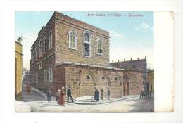 CPA Isarel Jérusalem III ème Station 1ère Chute - Cartes Postales