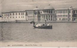 ALEXANDRIE ( Le Palais De Ras - El Tin ) - Alexandria