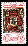 EGYPTE 1989  -   PA  199  -  Tapis - Oblitéré - Poste Aérienne