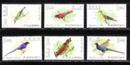 ROC China Taiwan 1967 Formosa Birds Mint - 1945-... Republic Of China
