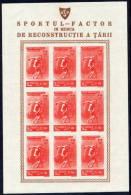 ROMANIA 1945 People's Sport Imperforate Sheetlets  **/*.  Michel 879-83 Kb - Blocks & Sheetlets