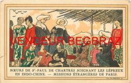 LEREUX EN INDOCHINE    ILLUSTRATEUR PLESSARD   RELIGION - Chine