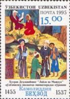 Uz 0093 Uzbekistan Usbekistan 1995 - Uzbekistán