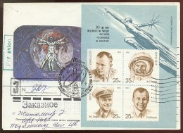 SPACE Block BF Mail Used Overprint Cover USSR RUSSIA Kaliningrad Gagarin Sputnik Rocket Da Vinci - Russia & USSR