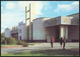"UKRAINE. KIROVOGRAD. CINEMA ""YATRAN"" (USSR, 1989) - Ukraine"