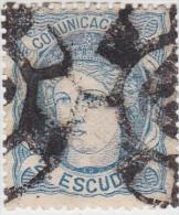 01897 España Edifil 112 O Cat. Eur. 840,-  MAGNIFICO     OCASIÓN - Used Stamps