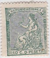 01898 España Edifil 133 * Cat. Eur. 12,- - Unused Stamps