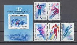 STAMP USSR RUSSIA Mint (**) 1988 Set Block 15 Olympic Sport Hockey Skating Shooting Ski Calgary - 1923-1991 UdSSR