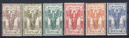Cirenaica 1926 Sass.32/37 **/MNH VF/F - Cirenaica