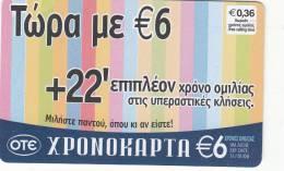 GREECE - Advertising OTE, OTE Prepaid Card 6 Euro, 02/05, Used - Greece