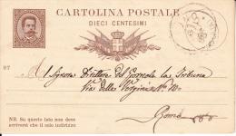 ITALIA 1888. INTERO POSTALE USATO DA CASERTA     A ROMA.CN66 - Entiers Postaux