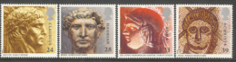 BL2-51 GREAT BRITAIN 1993 SG 1771-1774 ROMAN BRITAIN, ROMAN ART KUNST. MNH, POSTFRIS, NEUF**. - Archeologie