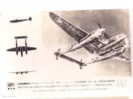 AK FLUGZEUGE  U.S.   FOTOGRAFIE OLD POSTCARD   Mit Einem Brief An Den Japanischen Oder Chinesischen   ????????? - 1939-1945: 2ème Guerre
