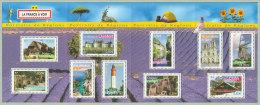 Bloc N° 77 La France à Voir  (neuf) - Sheetlets