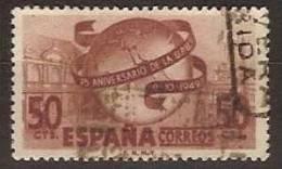 España U 1063 (o) UPU - 1931-Today: 2nd Rep - ... Juan Carlos I
