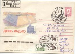 """[1995, Radio, Communiations] Special Postmark """"100th Anniversary Of The Invention Of Radio"""" + Illustrated Marked Cover - 1992-.... Federazione"""