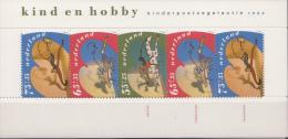 NEDERLAND NVPH NR. 1460 Kinderzegels 1990  MNH / POSTFRIS / NEUF SANS CHARNIERE - Blokken