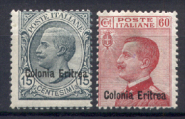Eritrea 1918 Sass.47/48 */MH VF/F - Eritrea