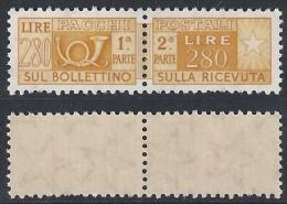 Italia Italy 1955 Pacchi Postali Stelle L.280 Nuovo Gomma Integra MNH ** - Pacchi Postali