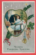 "135213 / NUDE ANGEL WEDDING COUPLE KISS  "" Merry Christmas "" Noel Weihnachten Bulgaria Bulgarie - R.&K. L. 2980/6 - Noël"