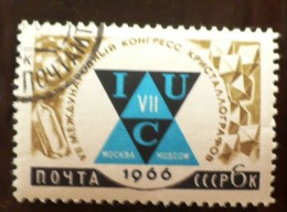 URSS - RUSSIE Mineraux, Fossiles. Congrés Minéraux Diamant.  Emis En 1966. Oblitéré, USED - Minéraux