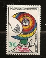Tunisie 1982 N° 975 ** Journée Mondiale De L´alimentation, FAO, Blé, Céréale, Cuillière, Carte, Faim, Nourriture - Tunisia