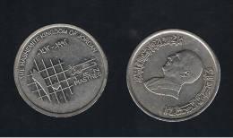 JORDANIA - 10 Piastres  1992  KM55 - Jordanie